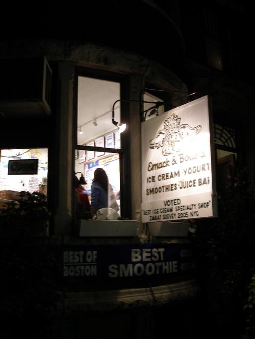 Emack and Bolio's Ice Cream